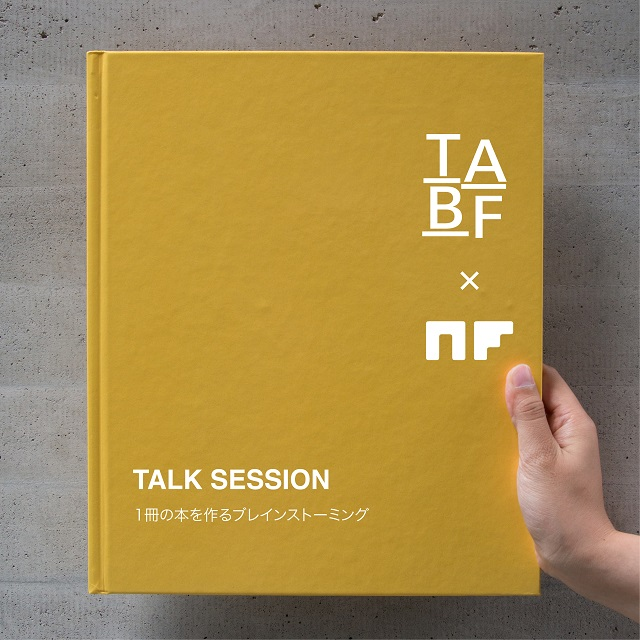 nf04_talksession.jpg