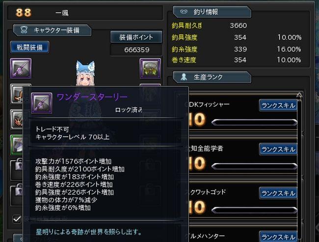 20160807_181542-1.jpg