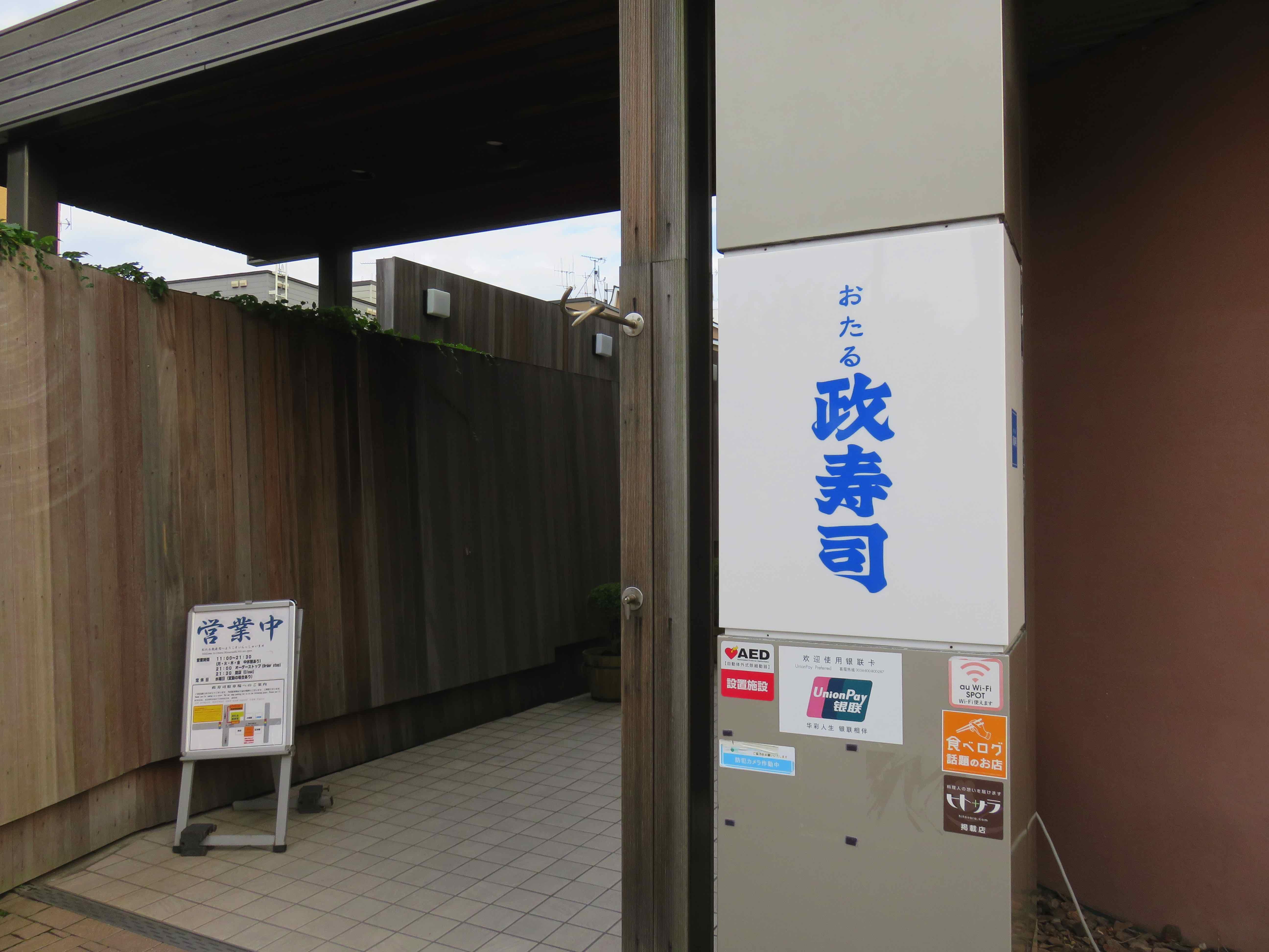 201610105.jpg
