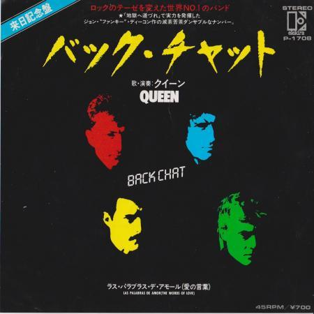 queen1003_convert_20161106014404.jpg