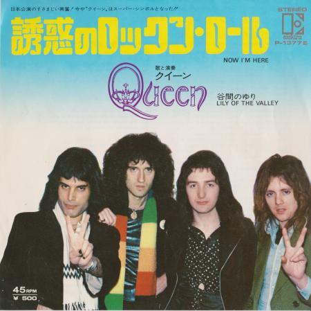 queen202_convert_20160905025350.jpg