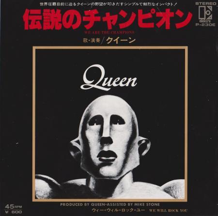 queen501_convert_20160929014636.jpg