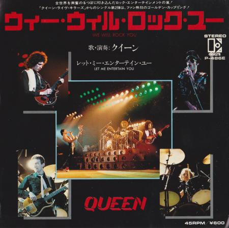 queen702_convert_20161016020416.jpg