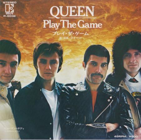 queen803_convert_20161024013156.jpg