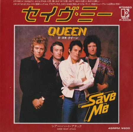 queen803_convert_20161030013622.jpg