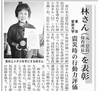 5月14日三陸小春さん