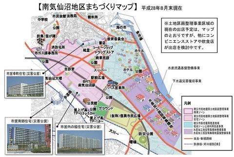 南気仙沼復興マップ