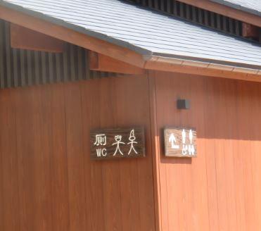 kyoutosizoo2.jpg