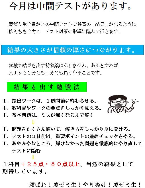 ブログ10