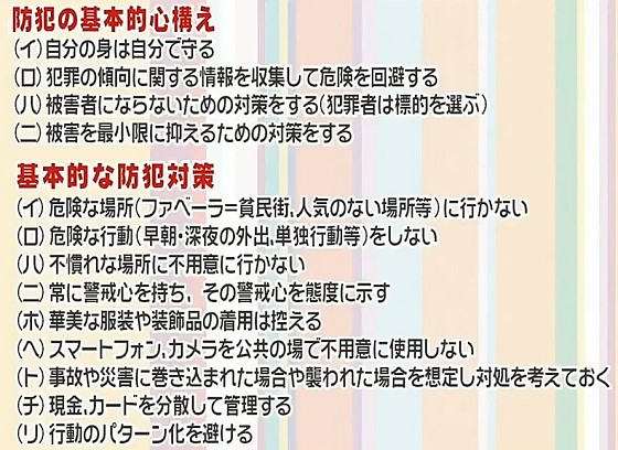 20160626furuichibushi01.jpg