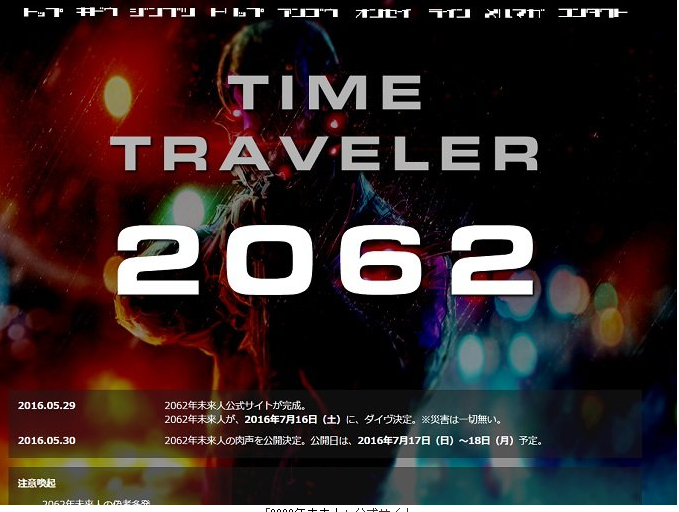 2062.png