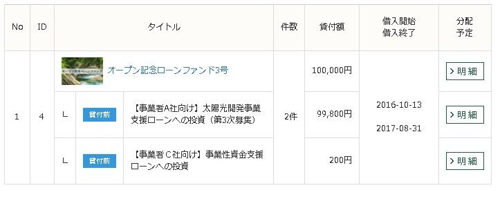 2016y10m10d_112709937.jpg