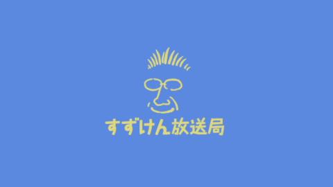 放送ロゴ黄色ー青16-9zd