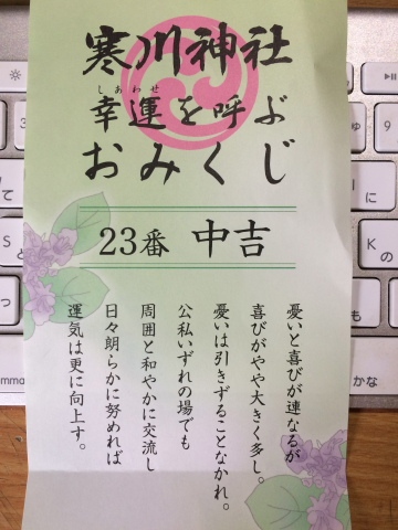 IMG_6801zb.jpg