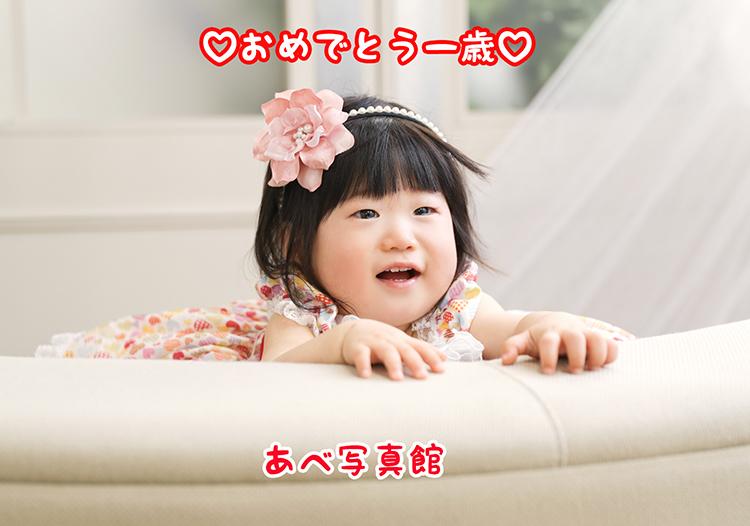 AB1I0029_201611041911278e0.jpg