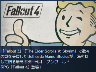 fallout42016102050off1.png