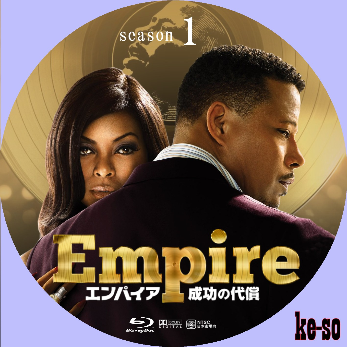 dvd empire