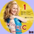 キャシーのBig C-いま私にできること- second season 1