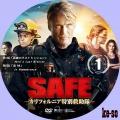 SAFE-カリフォルニア特別救助隊- 1