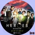 HEROES REBORN/ヒーローズ・リボーン 1