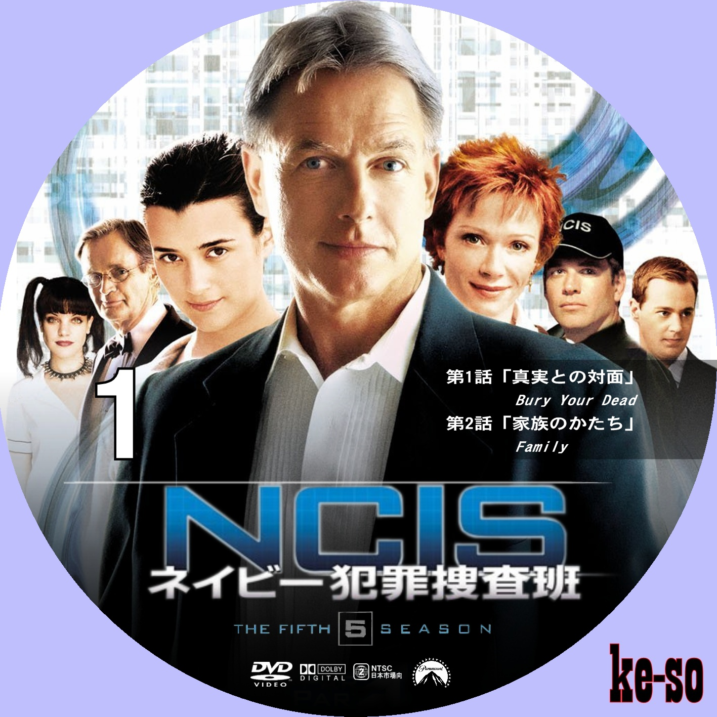 「NCIS: LA~潜入犯罪捜査班」のダニエラ・ルーア …