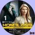 HOMELAND/ホームランド シーズン5 1