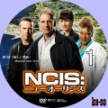 NCIS:ニューオーリンズ シーズン1 1