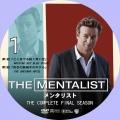 THE MENTALIST/メンタリスト <ファイナル・シーズン> 1