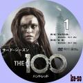 The 100/ハンドレッド<サード・シーズン> 1
