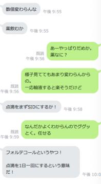 スクリーンショット hiro