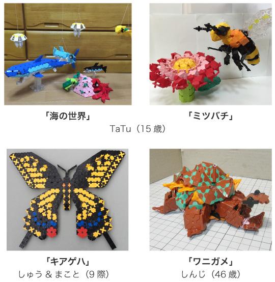 move2016_006.jpg