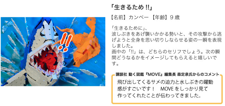 move2016_007.jpg
