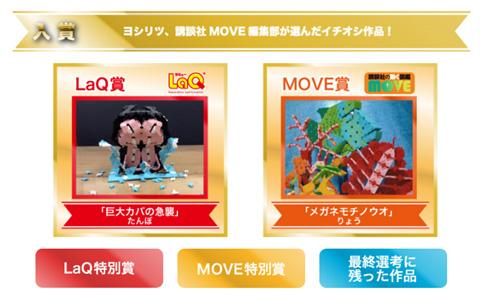 move2016_010.jpg