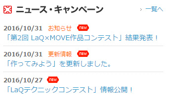 move2016_011.jpg