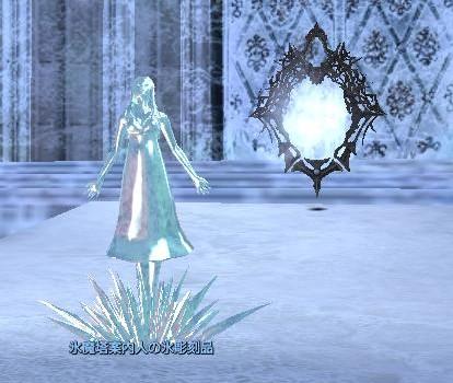 氷魔塔案内人の氷彫刻品