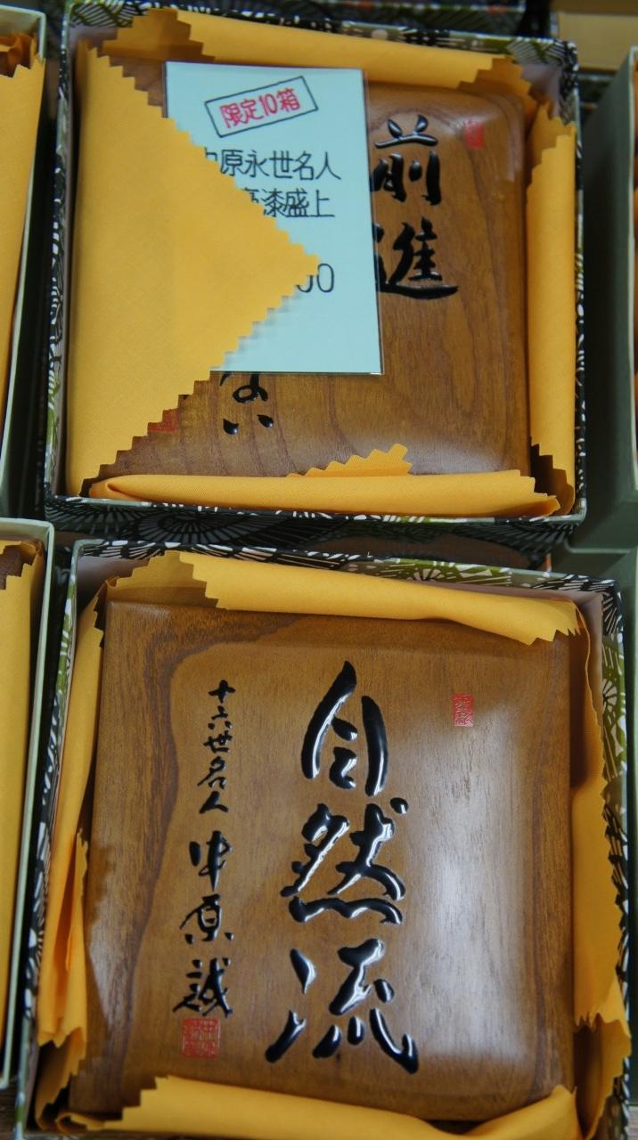s-27-0803富士駒の会2