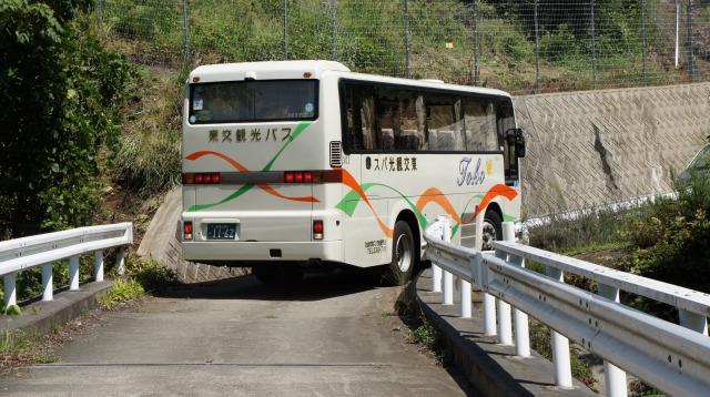 s-2バストラブル