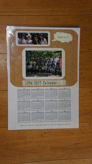 s-21カレンダー