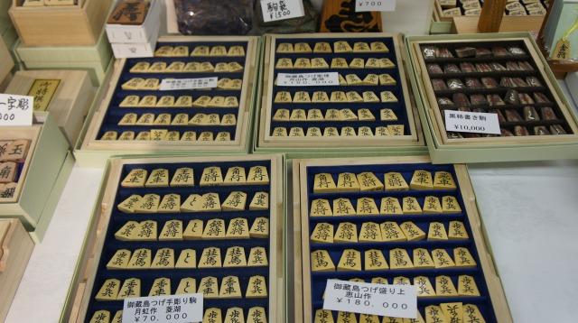 s-0展示即売中島商店