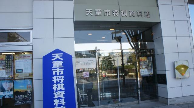 s-4将棋資料館