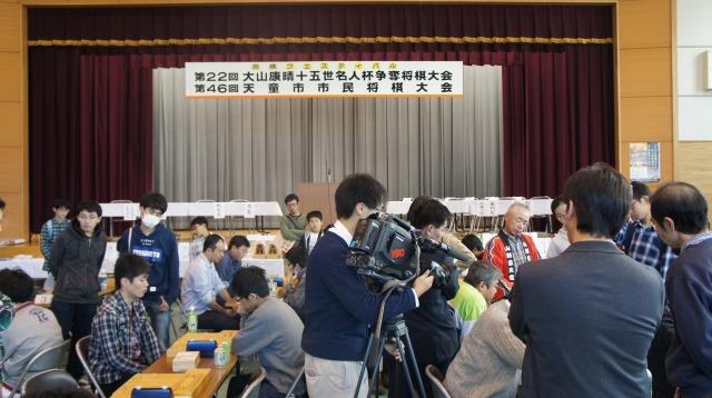 s-9大会会場TVカメラ
