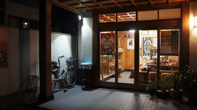 s-24中島清吉商店