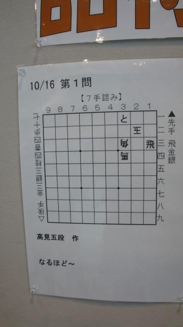 s-8詰将棋1