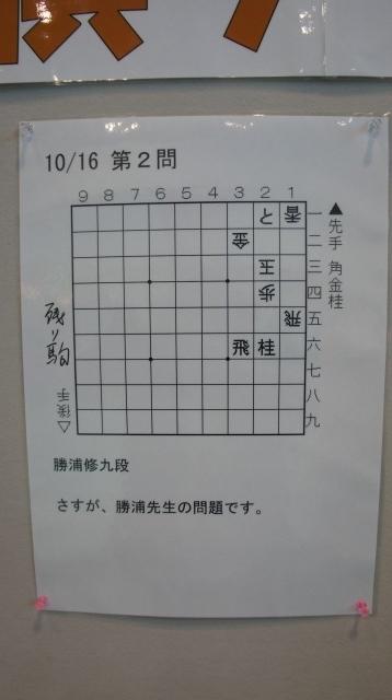 s-9詰将棋2