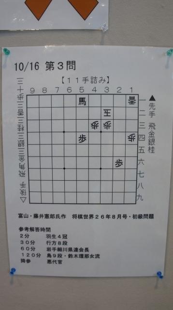 s-10詰将棋3