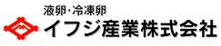 イフジ産業のロゴ