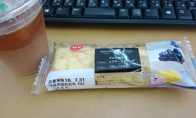 ブルーベリーレアチーズクレープ2