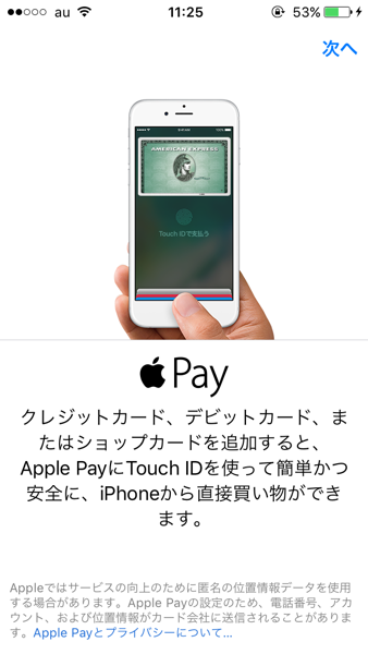 ios101(2).png
