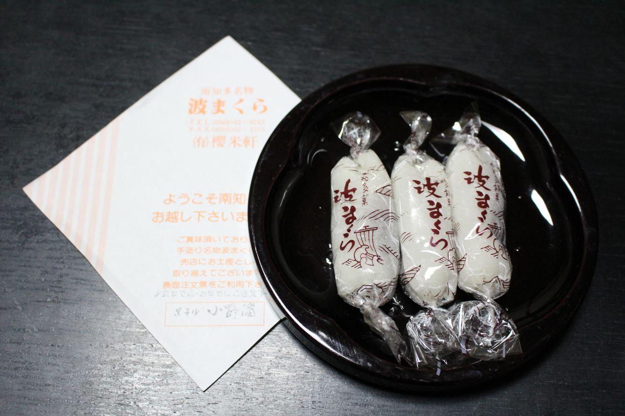 ホテル小野浦-11