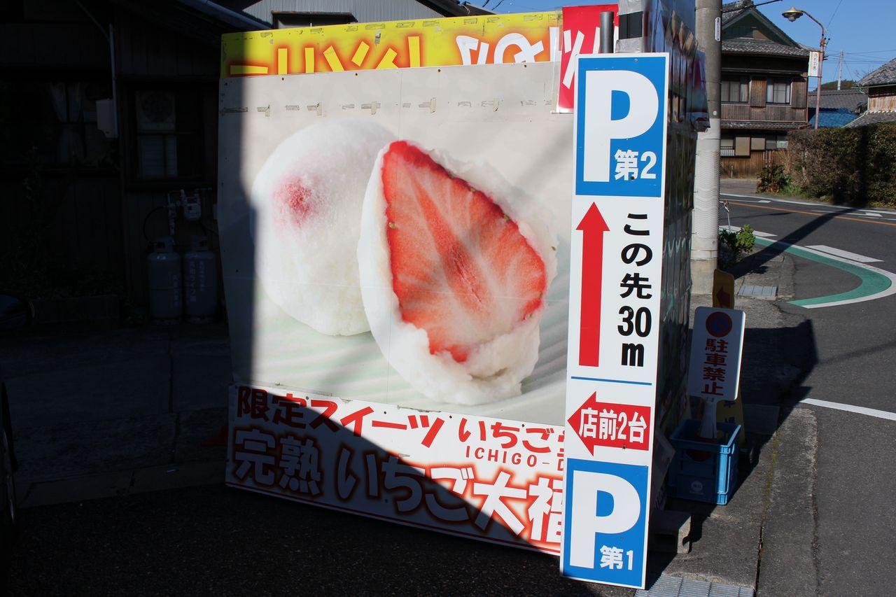 いちご堂-6